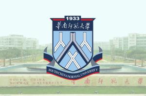 华南师范大学(网络教育)