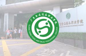 广东食品药品职业学院(成考)