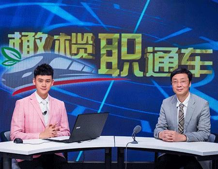 汕头市电视台今日视线采访我校办学